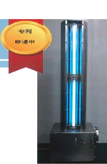 吸引式大型捕虫器 ESCOAIR640CN